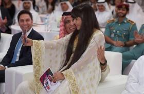 رأس الخيمة تستضيف الدورة الثانية لملتقى القادة الشباب العالميين 27 ديسمبر