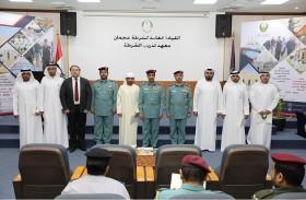 تخريج 4 دورات من مختلف القيادات الشرطية في وزارة الداخلية