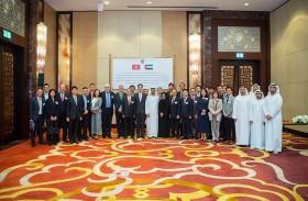 وزارة المالية توقع بشكل نهائي اتفاقية للتشجيع  والحماية المتبادلة للاستثمارات بين الإمارات وهونغ كونغ