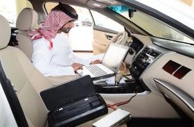 إعادة إطلاق خدمة السيارات المتنقلة لإنهاء معاملات بلدية العين لأصحاب الهمم وكبار السن
