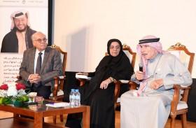 نادي تراث الإمارات يحتفي بذكرى الثامن عشر من فبراير