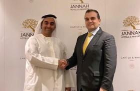 شراكة استراتيجية بين مجموعة فنادق ومنتجعات جنة وكارتر آند وايت