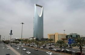 السعودية تطلق نظام  الإقامة المميزة للوافدين