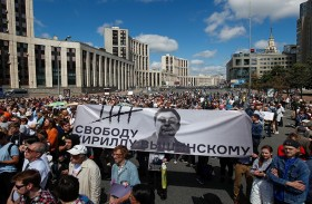 روسيا: مظاهرة حاشدة ضد استبداد الشرطة