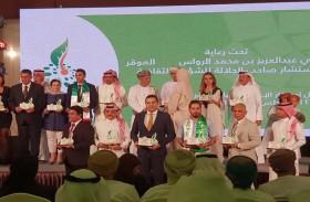 نيرفانا للسفر والسياحة تفوز بجائزة أفضل وكالة سفر عربية