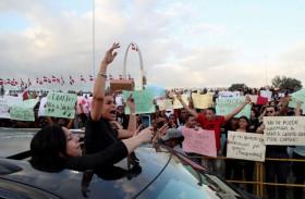 احتجاجات في الدومينكان بعد تعليق الانتخابات