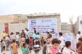 «الهلال الأحمر الإماراتي» يدشن مشروع إفطار صائم بمحافظة شبوة