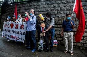 ماذا تعني خسارة «الوضع الخاص» بالنسبة إلى هونغ كونغ؟