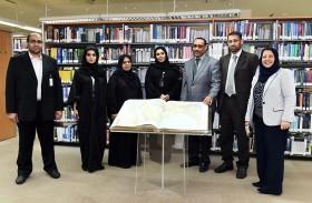 دار الكتب في هيئة أبوظبي للسياحة والثقافة تواصل مبادراتها لهذا العام