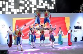 الثقافة تختتم فعالياتها لاحتفالات اليوم الوطني  الـ 46 في المراكز الثقافية وسيتي ووك