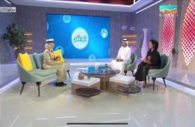 شرطة دبي ومؤسسة دبي للإعلام ترصدان نجاحات المرأة الإماراتية