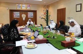 مجلس إدارة دار زايد للثقافة الإسلامية يعتمد الخطط التشغيلية للعام الجاري