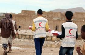 الإمارات تدشن مشروع توزيع الأضاحي للعام الخامس في عدد من المحافظات اليمنية