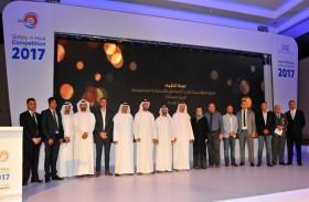«مركز أبوظبي للسلامة المهنية» يكرم الفائزين في مسابقة «السلامة في الحر»