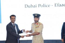 شرطة دبي تفوز بجائزة «التعليم الذكي» لأفضل منصة للطلبة المبتعثين «إيفاد»