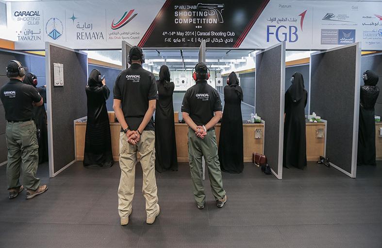 اليوم.. انطلاق نصف نهائي الرجال في بطولة أبوظبي الخامسة للرماية