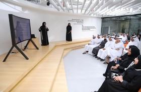 دائرة الموارد البشرية لحكومة دبي تطلق مشاريع فريق استشراف المستقبل المنبثق عن مسرعات الموارد البشرية