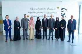 جامعة عجمان توقع مذكرة تفاهم مع مؤسسة حميد بن راشد النعيمي الخيرية