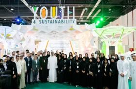 برعاية وحضور خالد بن محمد بن زايد ..مصدر تطلق منصة شباب من أجل الاستدامة العالمية