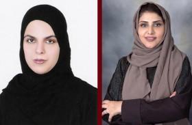 اتحاد الغرف الخليجية يؤكد حرص الإمارات على ترسيخ العمل الخليجي وتعزيز الشراكة
