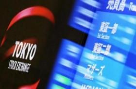 أسهم اليابان تغلق على مزيد من الانخفاض