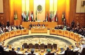 الجامعة العربية تدعو لتكاتف الجهود للقضاء على الإرهاب