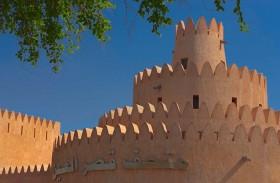دائرة الثقافة والسياحة – أبوظبي تطلق مخيم أجيال زايد في متحف  قصر العين