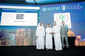 بن غاطي للتطوير تفوز بجائزة العقارات الخليجية كأفضل شركة معمارية
