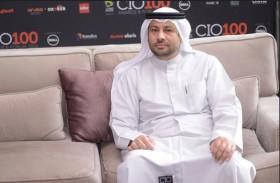 أنظمة وخبرات جمارك دبي التقنية تدعم العمل عن بعد بكل سلاسة