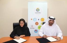 اتفاقية بين هيئة تنمية المجتمع وتعاونية الاتحاد لدعم جائزة منصور بن محمد للأفلام القصيرة