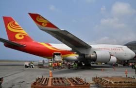 طائرة مساعدات صينية ثالثة إلى فنزويلا