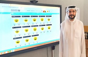 كهرباء الشارقة تطلق مؤشرا ذكيا  لقياس رضا المشتركين في مراكز الخدمات