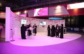 «سيدات أعمال الشارقة» يطلق تطبيقه الذكي خلال «القمة العالمية للتمكين الاقتصادي للمرأة»