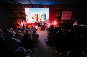 الشارقة السينمائي للأطفال والشباب يناقش صناعة السينما في زمن  التواصل الاجتماعي السوشيال ميديا