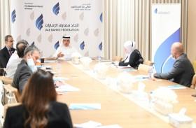 اتحاد مصارف الإمارات يوفر فرص العمل لمواطني الإمارات بما يتماشى مع أهداف مبادرة «مشاريع الخمسين»