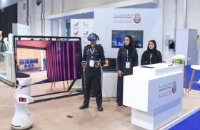 دائرة الثقافة والسياحة- أبوظبي تكشف عن أعضاء لجنة تحكيم جوائز أبوظبي للتميز السياحي