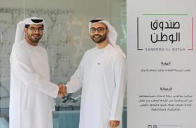 شركة الدار تدعم مبادرة «المبرمج الإماراتي» لتطوير القدرات في لغة البرمجة