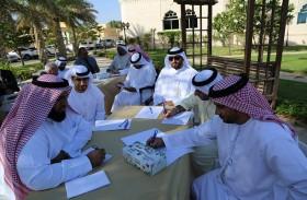 استشراف مستقبل دار زايد للثقافة الإسلامية لعام 2030