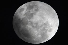 خسوف شبه ظل للقمر مساء الجمعة