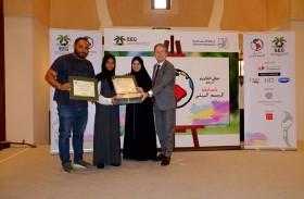 مجموعة عمل الإمارات للبيئة تحتفل بالفائزين في مسابقة الرسم البيئي