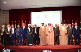 افتتاح أعمال الدورة 27 للجمعية العمومية ومجلس إدارة الاتحاد العربي للمحاربين القدامى وضحايا الحرب