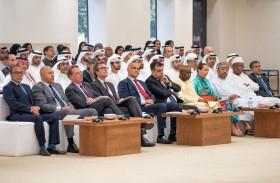 مجلس محمد بن زايد يستضيف محاضرة «المرحلة الرابعة للماء»