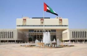 مساندة تدير خدمات 1000 مبنى ومرفق لـ 31 جهة بقيمة 468 مليون درهم