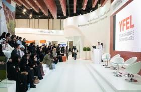 برنامج القادة الشباب لطاقة المستقبل ينضم إليه 60 عضواً جديداً من طلبة الجامعات والمهنيين الشباب