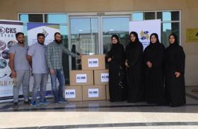 مركز عجمان للمسؤولية المجتمعية يعزز التعاون بين القطاعين  الخاص والخيري في الإمارة