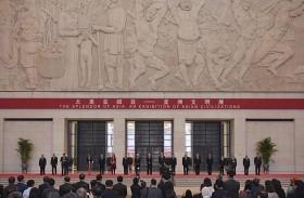 الإمارات تشارك في معرض ومؤتمر الحضارات الآسيوية في الصين