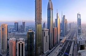 341 مليون درهم تصرفات العقارات في دبي