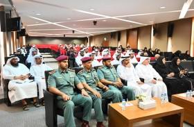 اقتصادية أبوظبي تنظم ورشة عمل لشركائها للتعريف بآلية وإجراءات إصدار الرخصة الفورية