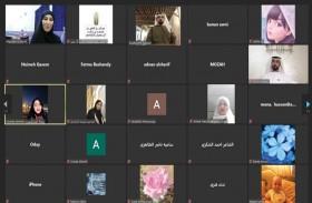 مركز الشيخ محمد بن خالد ينظم أمسية شعرية في حب الوطن