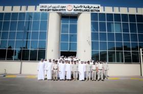 شرطة أبوظبي تخرج ثلاث دورات في أمن المطارات
